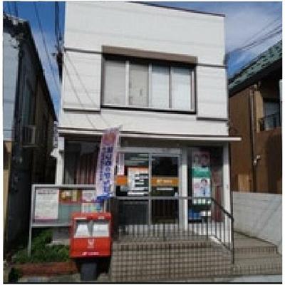 郵便局 町田森野郵便局まで896m