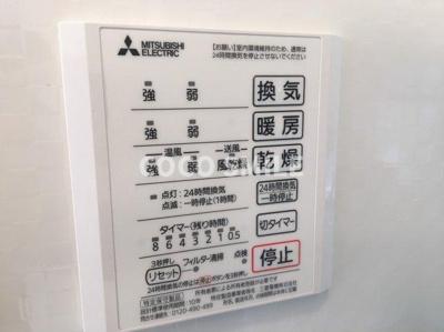 【その他】プライムヒル若松