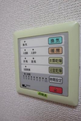【設備】神戸ハイツDairin