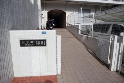 【エントランス】セントラルハイツ湊川