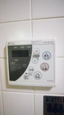 【設備】リッチウォーク大倉山