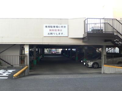 【駐車場】サンハイツ大和第2