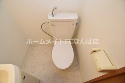 【トイレ】ワイズコート難波ウエスト