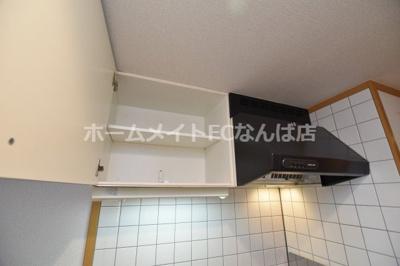 【キッチン】イカルス日本橋