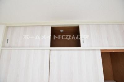 【収納】メゾンエトワール