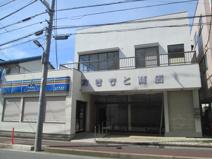 あきもと商店ビルの画像