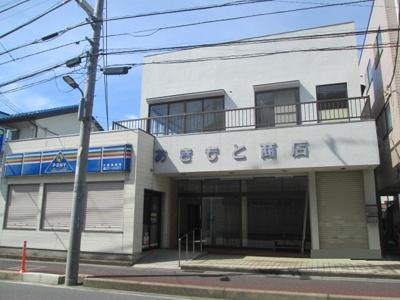 【外観】あきもと商店ビル