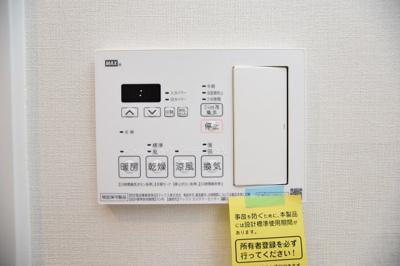 【設備】ル・セードル天神橋