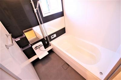 【浴室】サンディアコート