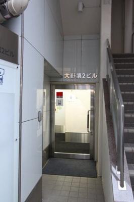 【エントランス】大野第二ビル