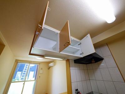 【キッチン】サンフィットヒルズB