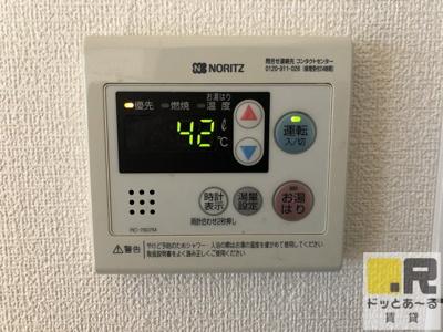 【設備】アークヒル久留米