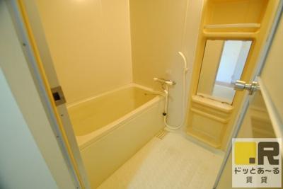 【浴室】アークヒル久留米
