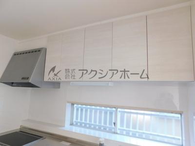 キッチン上部吊戸棚