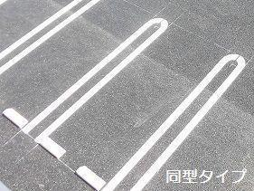 【駐車場】セレッソ花畑Ⅱ