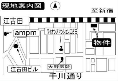 グレースアリスの地図☆