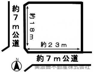 【外観】47529 日野北土地