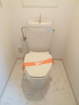 【トイレ】エクウス箕面