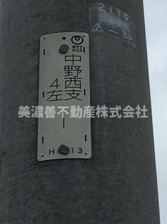 【外観】49150 岐阜市若福町土地