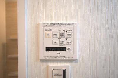 浴室換気暖房乾燥機です。