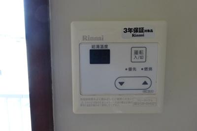 【設備】津田野ビル