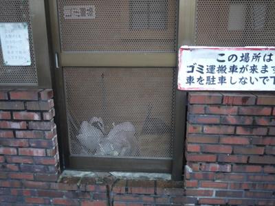 【その他共用部分】第2矢賀ハイム