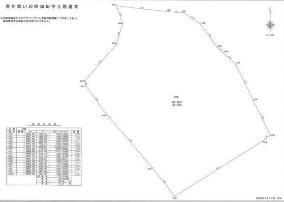 【土地図】いの町加田