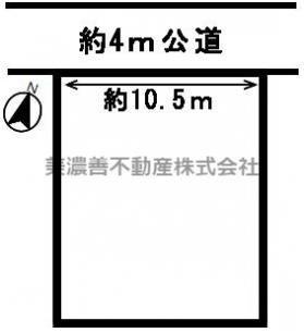 【区画図】52076 岐阜市野一色土地
