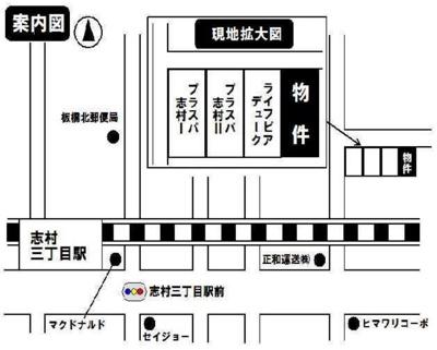 コーポTAKEOの地図☆