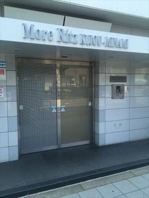 【外観】モア・リッツ九条南