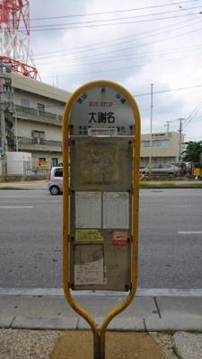【周辺】トーマスmeimo