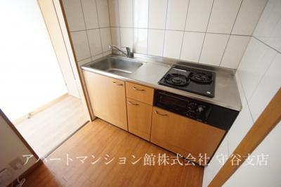 【キッチン】Three-Good1