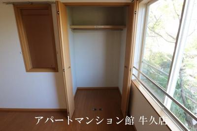 【収納】エターナル