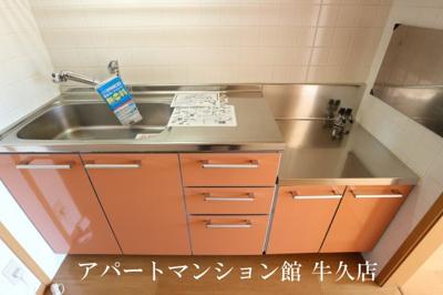 【キッチン】エターナル