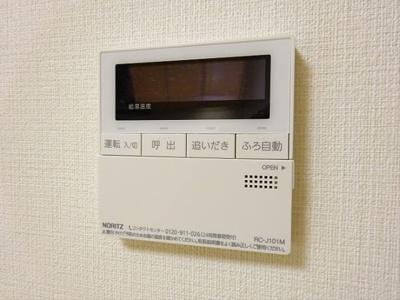 【その他】水久保コーポ