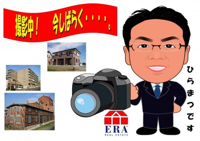 【外観】堺市西区上野芝町 中古一戸建て