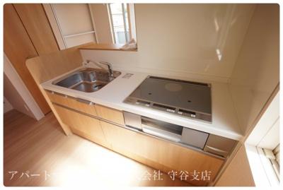 【キッチン】mahalo