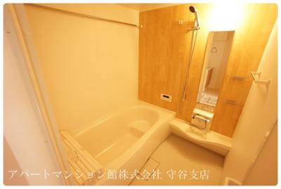 【浴室】mahalo