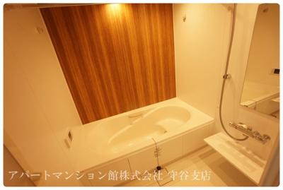 【浴室】メゾン・ド・アンジュB