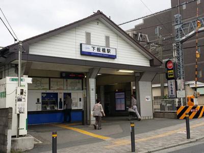 【周辺】レジディア板橋