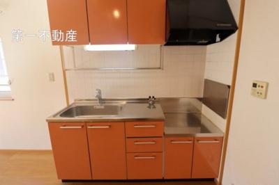 【キッチン】カモミール1