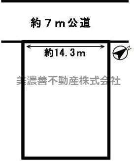 【区画図】37657 美濃加茂市加茂野町鷹之巣土地