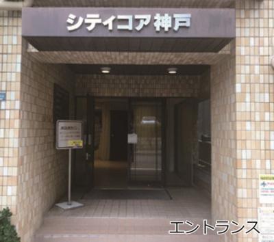 【エントランス】表面利回り8.8%!西元町徒歩4分!