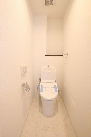 【トイレ】平和パーク・マンション