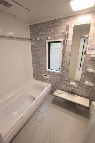 【浴室】平和パーク・マンション