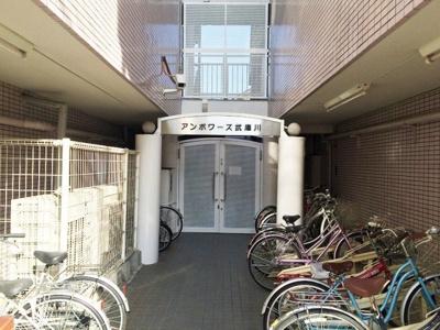 【エントランス】アンボワーズ武庫川(鳴尾駅・武庫川女子大・兵庫医大)