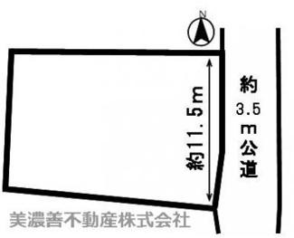 【区画図】51284 本巣市文殊土地