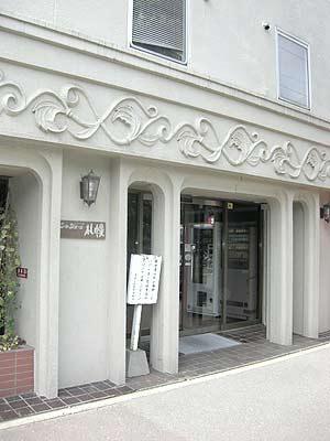 【エントランス】シャンボール札幌