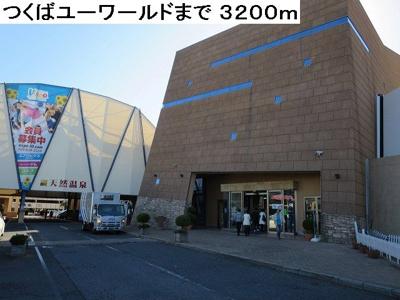 【周辺】サンライズ・レジデンスI