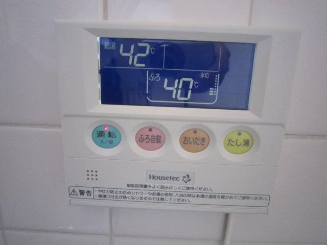【設備】ハイツ桜ヶ丘